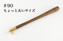 【オートクチュール刺繍】クロシェセット #90【刺繍の説明書つき】