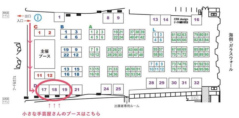 Bead Art Show YOKOHAMA 2021