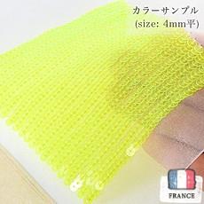 【糸通しスパンコール】4mm平 蛍光イエロー
