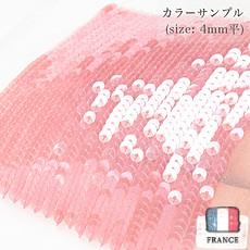 【糸通しスパンコール】4mm平 クリスタルベビーローズ【1000枚】