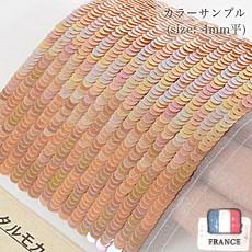【 糸通しスパンコール 】4mm平 オリエンタルモカ【1000枚】