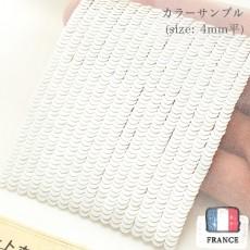 【糸通しスパンコール】4mm平 マットホワイト【約1000枚】