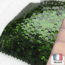 【糸通しスパンコール】4mm平 シェルカーキグリーン【1000枚】