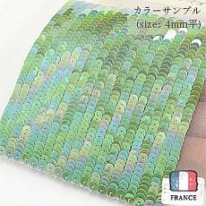 【 糸通しスパンコール 】4mm平 オリエンタルセージグリーン【1000枚】