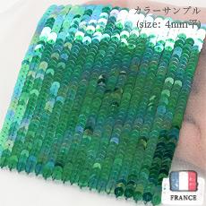 【糸通しスパンコール】4mm平 オーロラピーコックグリーン【1000枚】