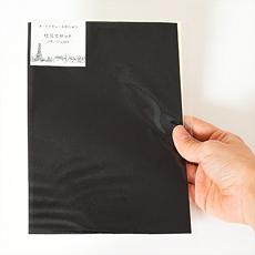 【刺繍の仕立て用材料セット】 コサージュ用 【ブラック】