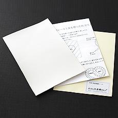 【 刺繍の仕立て用材料セット 】 ブローチ用 【 ホワイト 】