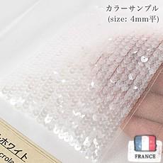 【糸通しスパンコール】4mm平 シェルホワイト【1000枚】