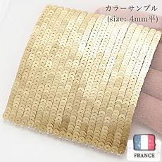 【 糸通しスパンコール 】4mm平 マットペールゴールド【1000枚】