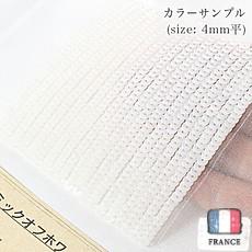 【 糸通しスパンコール 】4mm平 オフホワイト【1000枚】