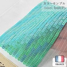 【 糸通しスパンコール 】4mm平 オリエンタルグリーン【1000枚】