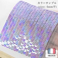 【糸通しスパンコール】4mm平 オリエンタルパープル【1000枚】