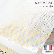 【糸通しスパンコール】4mm平 オリエンタルホワイト【1000枚】