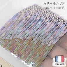 【糸通しスパンコール】4mm平 オリエンタルウォームグレー【1000枚】
