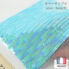 【糸通しスパンコール】4mm平 オリエンタルアクアブルー【1000枚】