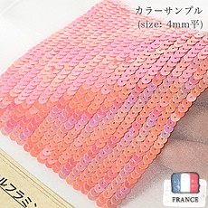 【糸通しスパンコール】4mm平 オリエンタルフラミンゴピンク【1000枚】