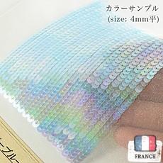 【糸通しスパンコール】4mm平 オーロラベビーブルー【1000枚】